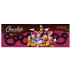 Disney Goofy Candy Co. - Mickey Ears Pretzel - Dark Chocolate 8 ct