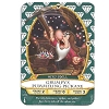Disney Sorcerers of Magic Kingdom Cards - Grumpy
