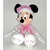 Disney Plush - Baby Plush - Minnie Mouse - Goodnight - 12