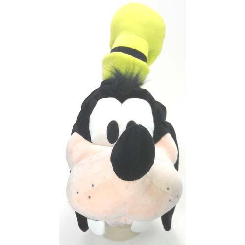 Goofys Playhouse  Rides amp Attractions  Disneyland Park