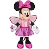 Disney Plush - Porch Greeter - Fairy Minnie Mouse
