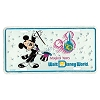 Disney License Plate - 20 Magical Years - Walt Disney World