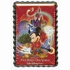 Disney Playing Cards - Sorcerer Mickey Magic Playing Cards