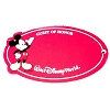 Disney Personalized Name Tag - Mickey Mouse - Guest of Honor