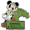 Disney Pin - Disney's Animal Kingdom Theme Park 15th Anniversary