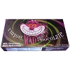 Disney Parks Candy - Cheshire Cat - Milk Chocolate Mint Meltaways