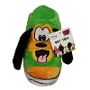 Disney Pet Toy - Plush Pluto Shoe Squeak Toy