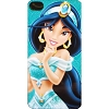 Disney Customized Phone Case - Princess Jasmine