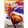 Disney Print - 16 X 20 - Tomorrowland - Grand Prix Raceway WDW