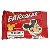 Disney Earasers Collector Pack - Series 1 - Mickey and Pals