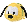 Disney Tsum Tsum Stackable Pet - Mini - 3 1/2'' - Pluto