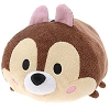 Disney Tsum Tsum Stackable Pet - Medium - 11'' - Chip