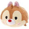 Disney Tsum Tsum Stackable Pet - Medium - 11'' - Dale
