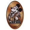 Disney Pressed Penny - Japan - Mickey in a Samurai Outfit