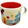 Disney Coffee Cup Mug - Starbucks You Are Here - Hollywood Studios