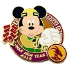 Disney Chinese New Year Pin - 2015 - Year of the Goat