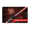 Disney Collectible Gift Card - Darth Donald