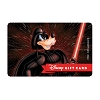 Disney Collectible Gift Card - Darth Goofy