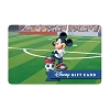Disney Collectible Gift Card - Mickey Mouse - Goal!