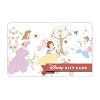 Disney Collectible Gift Card - Princess - Northern Lights