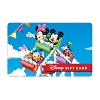 Disney Collectible Gift Card - Soaring to New Heights