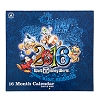 Disney Calendar - 2015 to 2016 Walt Disney World - 16 Month