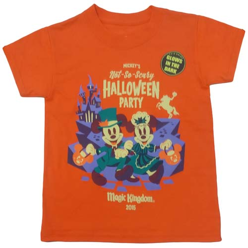 disney adult shirt 2015 mickeys not so scary halloween party - Scary Halloween Shirts