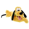 Disney Plush - Pluto Bean Bag Plush - 9'' L