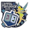 Disney Hanukkah Pin - Happy Hanukkah 2015 - Tinker Bell