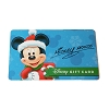 Disney Collectible Gift Card - 2015 Holiday Promo - Mickey Gift