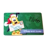 Disney Collectible Gift Card - 2015 Holiday Promo - Pluto Gift