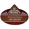 Disney Name Tag ID - Star Wars - Star Wars - Rebel Alliance