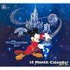 Disney Calendar - 2016 to 2017 Walt Disney World - 16 Month