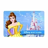 Disney Collectible Gift Card - Dream Big - Belle