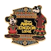Disney Resort Pin - Animal Kingdom Lodge - Mickey and Kingpin