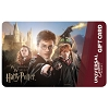 Universal Collectible Gift Card - The Wizarding World of Harry Potter