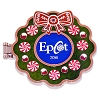 Disney Gingerbread House Pin - EPCOT 2016