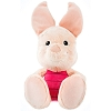Disney Plush - Big Feet Piglet - Medium 10''