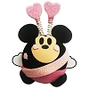 Disney Antenna Topper Ball - Happy Valentines Day Cutie Cupid