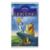 Disney Journal -  VHS Journal - The Lion King