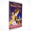 Disney Journal - VHS Journal - Beauty and the Beast
