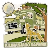 Disney Piece of WDW History Pin - #10 Kilimanjaro Safari