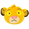 Disney Plush - Emoji Simba - Small