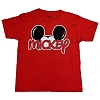 Disney Child Shirt - Matching Family Shirts - Mickey