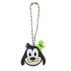 Disney Keychain - Two Faces Emoji Goofy