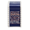 Disney Shaker - 2017 Epcot Food and Wine Festival - Blue Trash Can