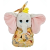 Disney Plush  - Baby Dumbo in a Blanket Pouch