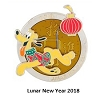 Disney Lunar New Year Year Pin - 2018 Year of the Dog - Pluto
