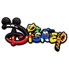 Disney Magnet - Mickey Mouse and Friends Disney Logo