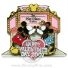 Disney Happy Valentine's Day Pin - Mickey and Minnie